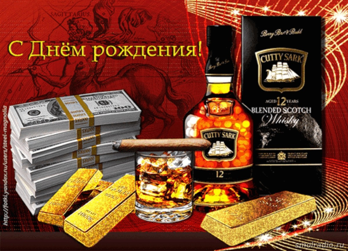 Поздравления с днем рождения Владимиру 18
