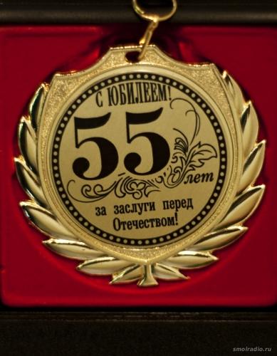 Как самому сделать юбилейную медаль