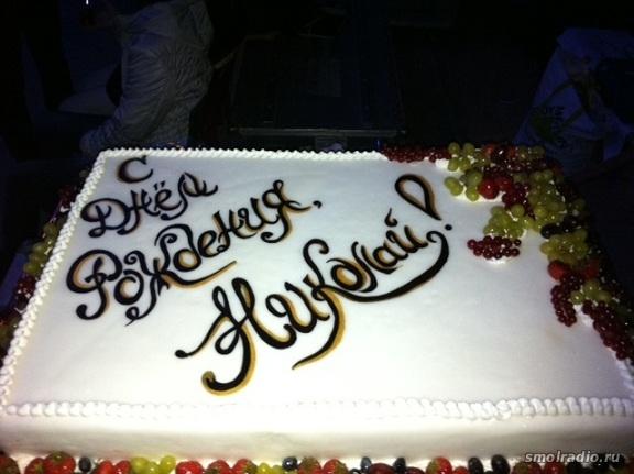 Поздравления коля с днем рождения