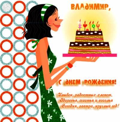 Александр с днем рождения музыкальное поздравление